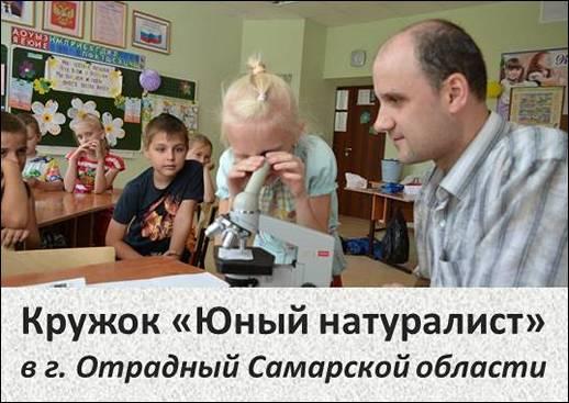Илья Стебенюк